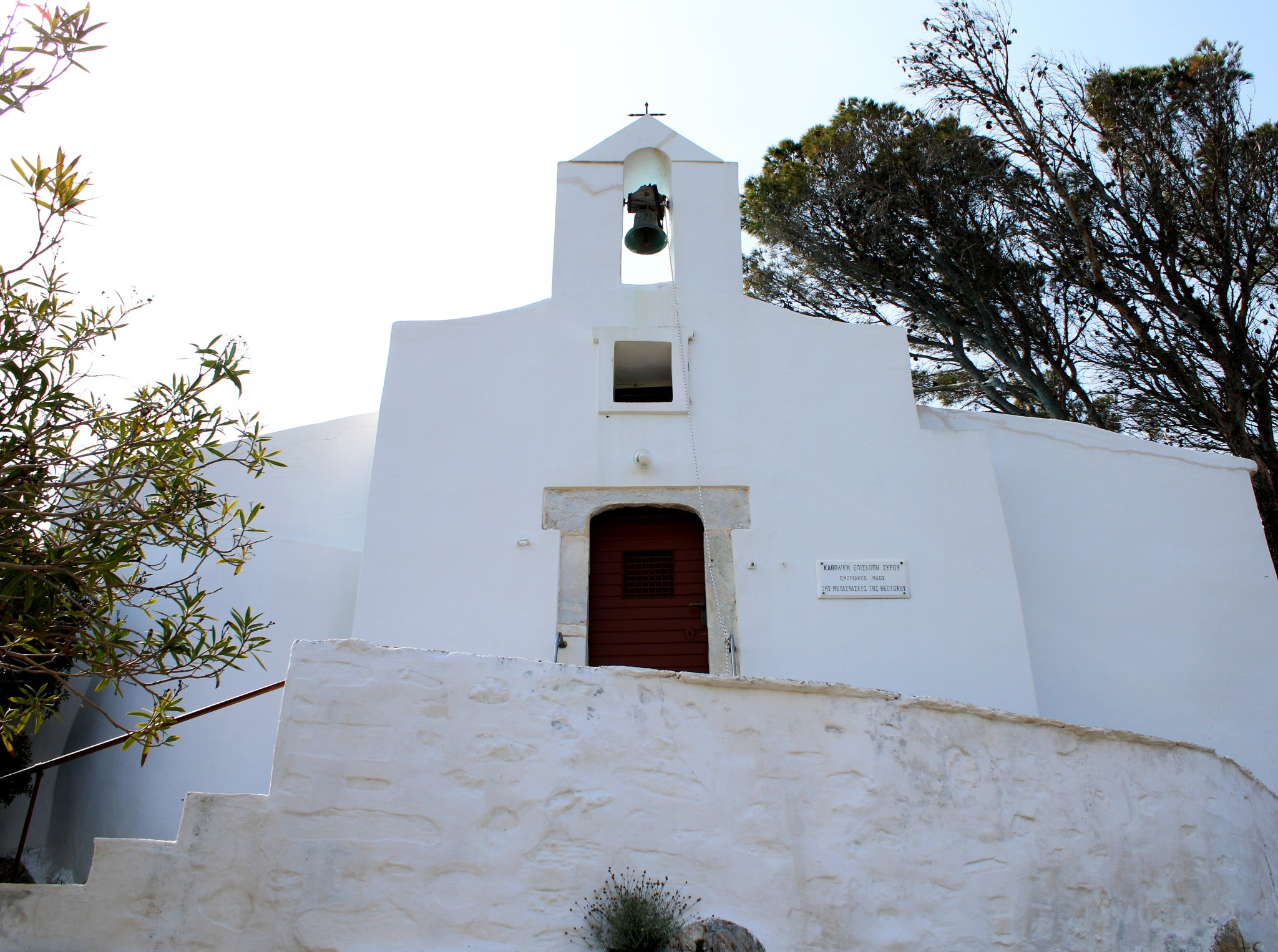 panagia-episkopiani